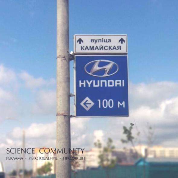 Световой указатель для Hundai
