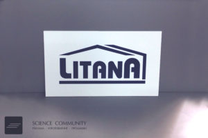 Информационные таблички для Литана-БелСтрой. Данные таблички были изготовлены из ПВХ 5 мм с полноцветной печатью.